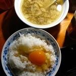 徳川ホルモンセンター 総本部 - 無料のテールスープと玉子ご飯。
