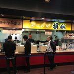 47486045 - ラーメン横綱 刈谷オアシス店  愛知県にも国道1号線・23号線沿いに何店舗かあるので、深夜によく食べていた記憶がある