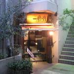 博多 一風堂 - お店です。