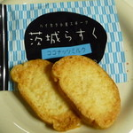 お菓子のきくち - 料理写真:茨城らすく ココナッツミルク