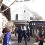 SNOOPY茶屋 由布院 - 店の外観