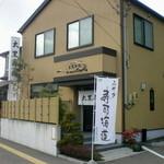 大黒寿司 - 店外観