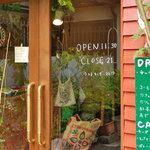 cafe muni - 緑に囲まれた「隠れ家」です。