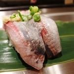 魚がし日本一 - 鯵