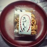 のうち製麺 - お母さんが、作る素麺で作ったお菓子250円