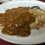 カレーショップ コーヨー - カレー焼き飯を食べました 600円