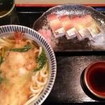 ちぎりや - 鯖寿司と天ぷらうどんのセット