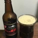 海軍さんの麦酒舘 - 海軍さんの麦酒 アルト