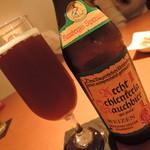 nakameguro 燻製 apartment - 燻製ビール シェレンケルラ ラオホビール ヴァイツェン