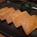 nakameguro 燻製 apartment - 燻製焼きチーズ