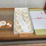 萬御菓子誂處 樫舎 - 干菓子もあります。