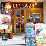塊肉酒場 LOVE&29 - 外観