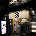 上等カレー 飯田橋店 - 外観