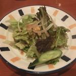 マイアミガーデン - サラダ