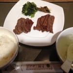 47501937 - 牛タン定食全景