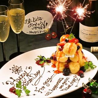 誕生日・記念日などの各種お祝いに特製デザートを…◎