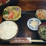 にっぽんの洋食 江戸一 - 2016/02/05 11:40訪問 チキンステーキ(ガーリックトマトソース)¥1,200