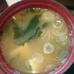 廻転寿司 CHOJIRO - 味噌汁