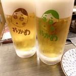 47508776 - 生ビール
