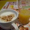 グラッチェガーデンズ - ドリンク写真:カプチーノ(シナモン入り)、オレンジジュース