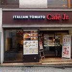 イタリアントマトカフェジュニア - 外観