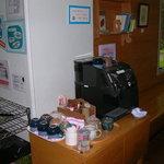黒松内町ブナセンター - 料理写真:コーヒーコーナー