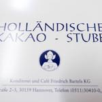 ホレンディッシェ・カカオシュトゥーベ - イラスト好き。