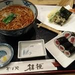 桔梗 - 天そば定食 (天ぷら、かけそば、鉄火巻 ) 1,490円