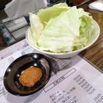 とりきん - キャベツ(辛しみそで)_270円