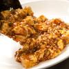 四川飯店 - 料理写真:麻婆豆腐