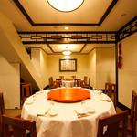 四川飯店 - 個室は5名様から要予約です