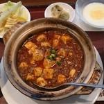 47519057 - (ランチ) 本格四川の土鍋麻婆豆腐セット 1280円
