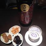 はせがわ酒店  - 2016.2