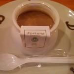 Fortuna - コーヒープリン