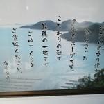 大島 - 入り口看板