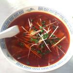 宮下 - 担々麺