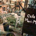 カフェ メリメロ -