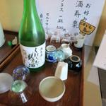 丹生庵 - お酒はセルフサービス