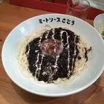 ミートソースさとう - 生パスタのミートソース(大盛・太麺)