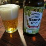 あんしんごはん - 黒部峡谷ビール 600円