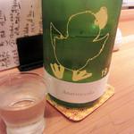 蕎麦cuisine hayakawa - 十九 Anatroccolo