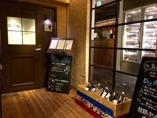 ビストロ 熟肉 - 人気のエイジングビーフのお店!