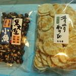 もち吉 - 料理写真:黒大豆と小魚、青のりわさび