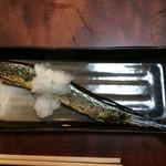 47533079 - 秋刀魚の干物,今日一番!