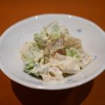 七つ海堂 - 「いろいろ野菜のごま白和え」