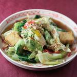 ニャーヴェトナム - 本日の野菜の炒め