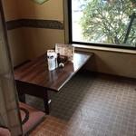 海鮮や辰海 - お座敷席には仕切りとついたてがあります。他のお客様の目線を気にせずお食事をお楽しみいただけます。