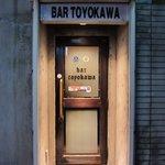 トヨカワ -