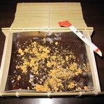 御菓子司 鶴屋 - 本わらび餅