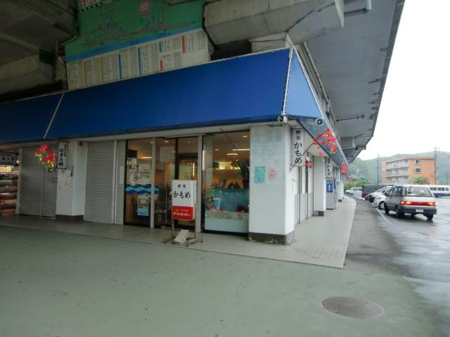 https://tblg.k-img.com/restaurant/images/Rvw/4754/4754131.jpg